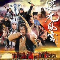 忽必烈傳奇 The Legend of Kublai Khan