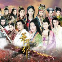 華胥引之絕愛之城  Hua Xu Yin: City of Desperate Love